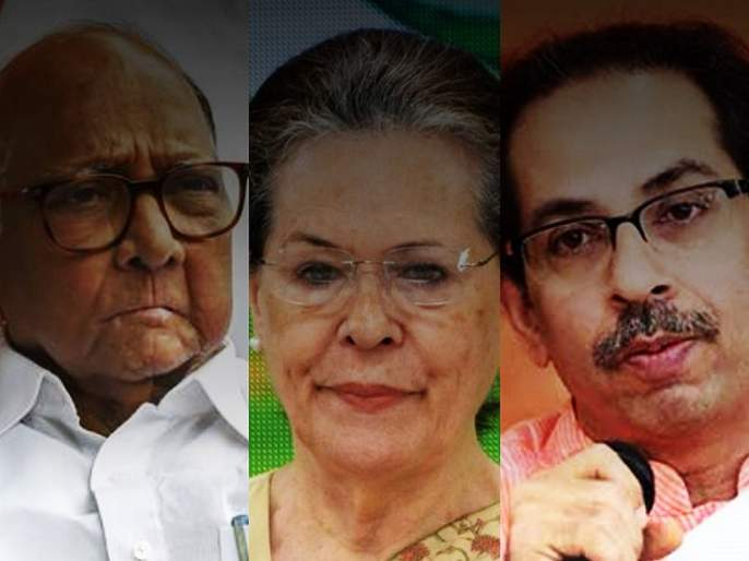 Maharashtra Government Government with Shiv Sena in the state; Unity in Congress-NCP | Maharashtra Government: राज्यात शिवसेनेसह सरकार;काँग्रेस-राष्ट्रवादीमध्ये एकमत