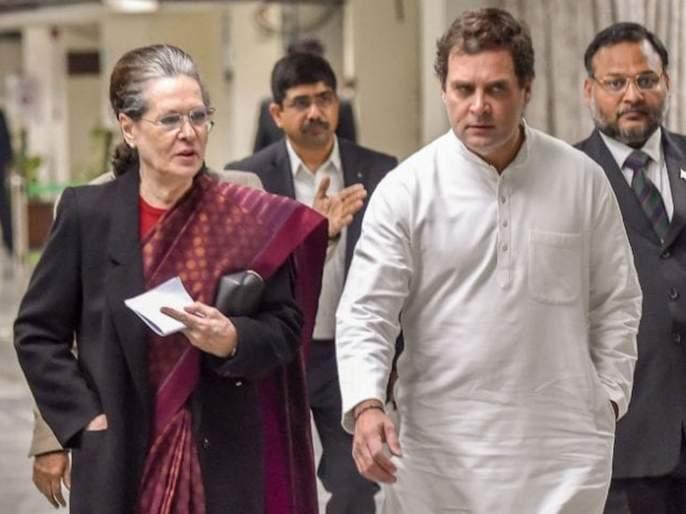elections are not fought by sitting in file star hotels says congress leader ghulam nabi azad | ...तोपर्यंत आम्ही निवडणुका जिंकू शकणार नाही; काँग्रेसच्या बड्या नेत्याकडून घरचा अहेर