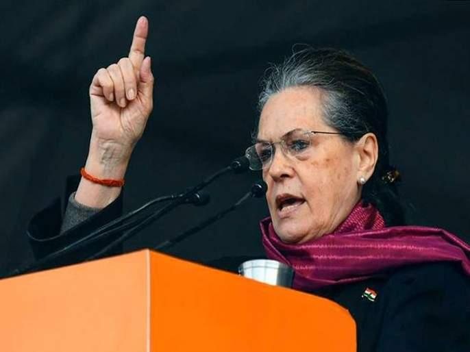 Congress leader Sonia Gandhi has criticized PM Narendra Modi and Home Minister Amit Shah. | देशाची दिशाभूल केली जात आहे; सोनिया गांधींचा नरेंद्र मोदी, अमित शहांवर गंभीर आरोप