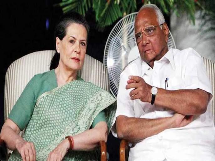 Maharashtra Government: Meeting of Congress-NCP leaders to be held tomorrow evening in Delhi | Maharashtra Government: काँग्रेस-राष्ट्रवादीची उद्या बैठक; सत्तास्थापनेची कोंडी फुटणार?