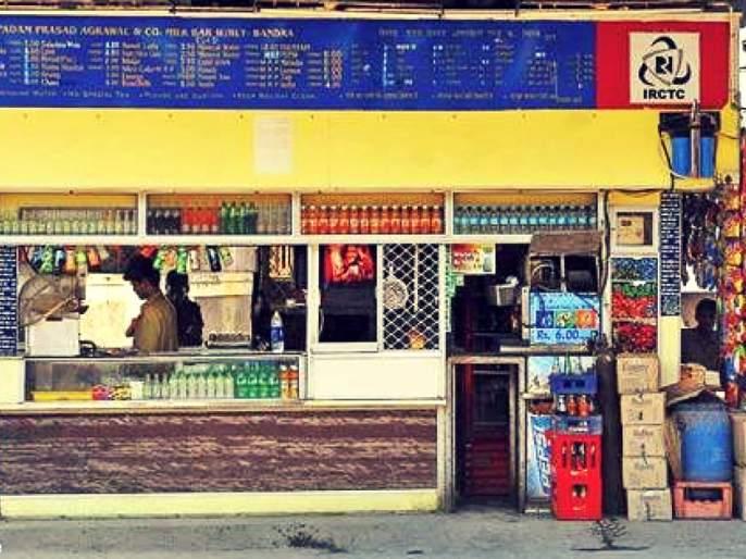 Receive a receipt on the food stalls, then pay only - Central Railway Administration | खाद्यपदार्थांच्या स्टॉलवर पावती घ्या, मगच पैसे द्या - मध्य रेल्वे प्रशासन
