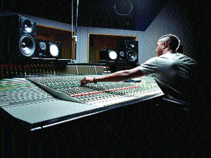 Big opportunities in the field of 'sound engineering' | 'साउंड इंजिनीअरिंग'क्षेत्रात मोठ्या संधी