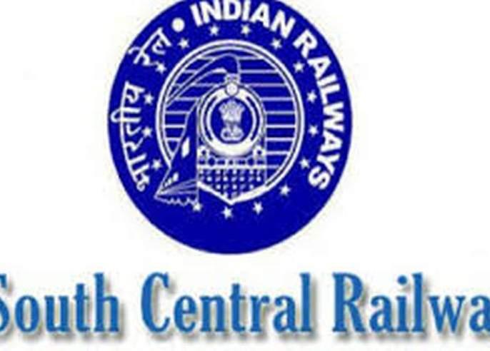 Emphasis on increasing unconventional railway freight traffic in the south-east | दक्षिण-मध्ये रेल्वेचा अपारंपरिक रेल्वे माल वाहतूक वाढविण्यावर भर