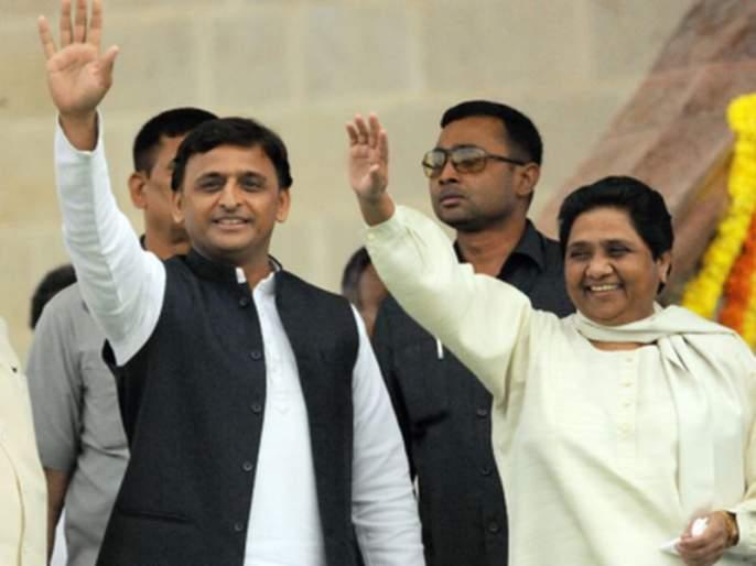 Mayawati, Akhilesh Yadav to announce SP-BSP alliance tomorrow, Congress out of alliance | SP-BSP यांच्यातआघाडी?; मायावती, अखिलेश उद्या घेणार निर्णय