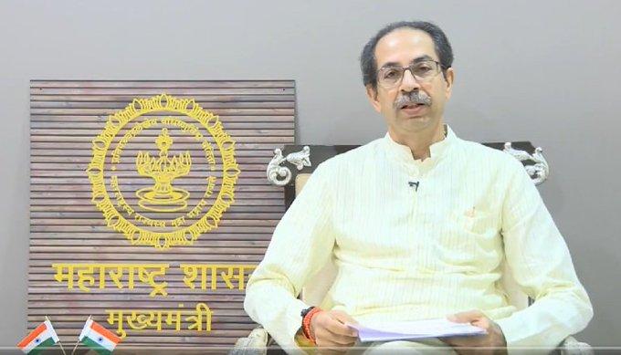 Maharashtra is the first state in the country to launch Google Classroom - CM   गुगल क्लासरुम सुरु करणारं महाराष्ट्र हे देशातील पहिलं राज्य ठरल्याचा सार्थ अभिमान - मुख्यमंत्री