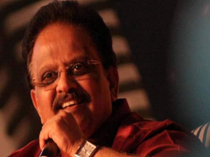SP Balasubrahmanyam's son SP Charan slams rumours around hospital bills | एसपी बालसुब्रमण्यम यांच्या निधनानंतर पसरली 'ही' अफवा, मुलाने व्यक्त केला संताप