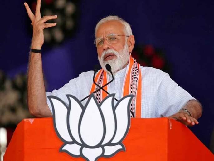 Video: BJP Launched New rap song for election campaigning | Video: 'करन-अर्जुन आए न आएं, पर आएगा तो मोदी ही' भाजपाचं नवं रॅप साँग
