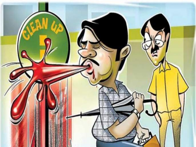 Careful ..! 32 lakh penalty in four months by people who spiting on roads   सावधान..! रस्ते '' रंगवणाऱ्यां '' कडून चार महिन्यात ३२ लाखांचा दंड वसूल