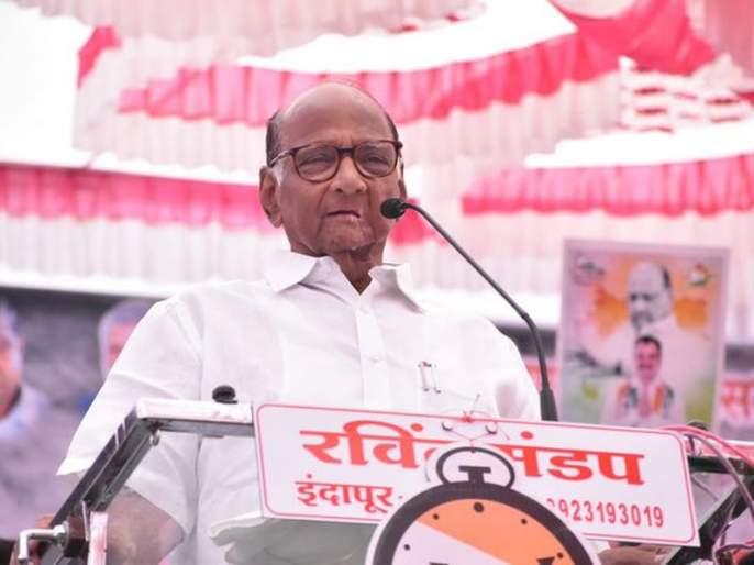 Sharad Pawar left silent on 'Indapur', I contacted Harshvardhan Patil but, pawar rally in indapur   पवारांनी 'इंदापूर'बाबत मौन सोडले, मी हर्षवर्धन पाटलांना संपर्क केला पण...