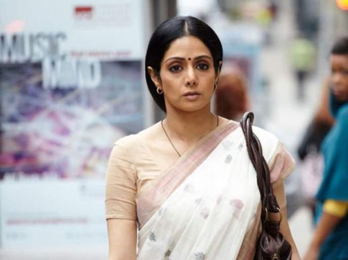Sridevi was ill before going to Dubai, girl friend reveals   दुबईला जाण्यापूर्वी श्रीदेवी आजारी होत्या, मैत्रिणीचा खुलासा