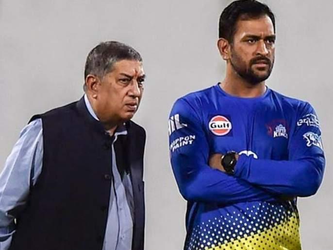 Amid of retirement rumors, Srinivasan comments on MS Dhoni's future with CSK | महेंद्रसिंग धोनीच्या निवृत्तीबाबत एन श्रीनिवासन यांची मोठी भविष्यवाणी