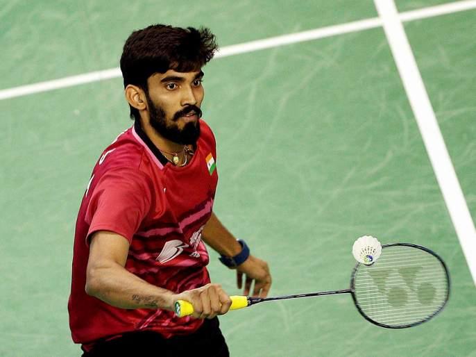 Kidambi Srikanth in pre-quarterfinals | किदाम्बी श्रीकांत उप-उपांत्यपूर्व फेरीत; प्रणॉयचे आव्हान संपुष्टात