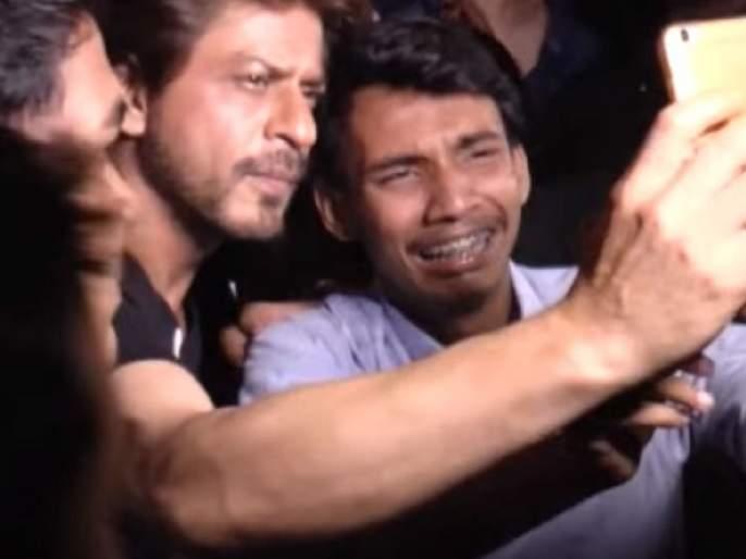 OMG When Shah Rukh Khan's crazy fan CRYING to take selfie with Him   अरे देवा,शाहरुख खानला पाहून ढसाढसा रडला चाहता, पण का?