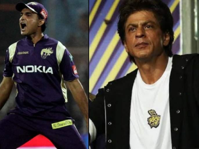 Shah Rukh Khan assured me freedom, it didn't happen: Sourav Ganguly on KKR's poor run under his captaincy | शाहरुख खाननं दिलेला शब्द पाळला नाही; सौरव गांगुलीचा KKRवर गंभीर आरोप