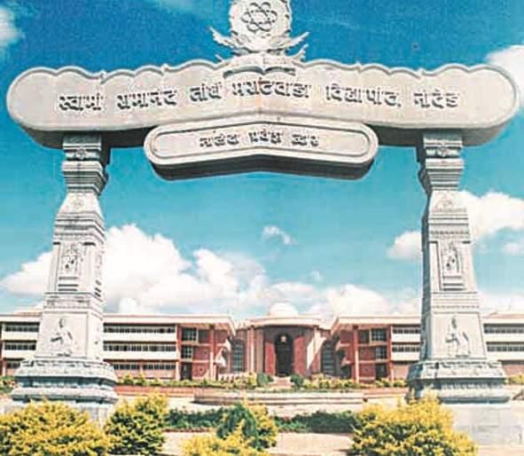 Sayaji Rao's contribution to the success of Phule, Ambedkar | फुले, आंबेडकर यांच्या यशामध्ये सयाजीरावांचा मोलाचा वाटा