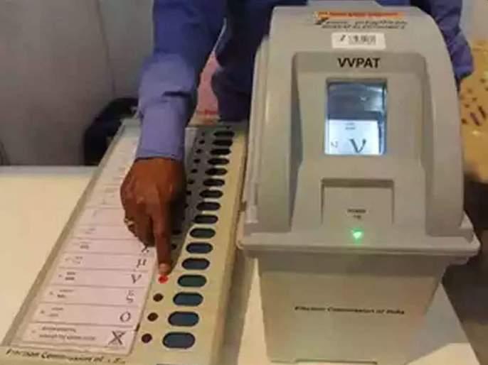 One hundred percent verification petition with EVM-VVPAT rejected | ईव्हीएम-व्हीव्हीपॅटशी शंभर टक्केपडताळणीची याचिका फेटाळली