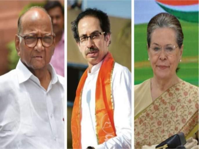 Maharashtra Election, Maharashtra Government: : This is a formula for power-sharing in Shivsena, NCP & Congress | Maharashtra Government: असा असेल महाशिवआघाडीमधील सत्तावाटपाचा फॉर्म्युला?