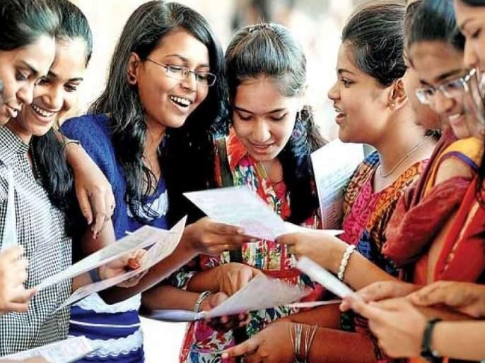 SSC Result 2020 242 students in maharashtra scores 100 percent marks latur tops with 151 | SSC Result 2020: दहावीच्या निकालात 242 विद्यार्थ्यांना 100 टक्के गुण; 'लातूर पॅटर्न' ठरला 'सुपरहिट'