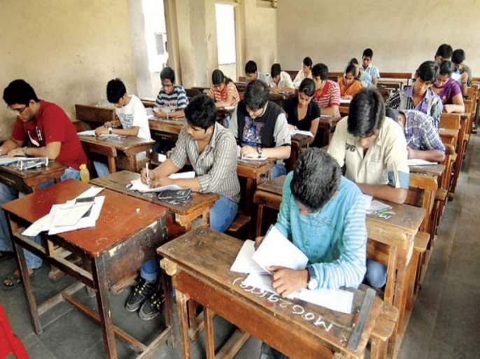 Announcement dates for SSC and HSC exams | दहावी आणि बारावीच्या परीक्षांच्या तारखा जाहीर