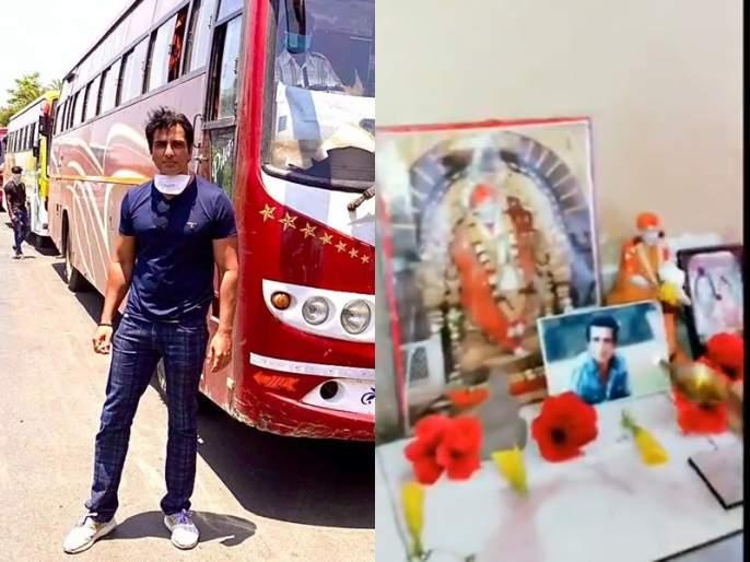 After watching Sonu Sood's photo and video in house temple, the actor said ...   Video: चक्क देव्हाऱ्यातच ठेवला सोनू सूदचा फोटो, व्हिडिओ पाहून अभिनेता म्हणाला...