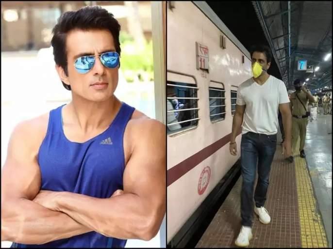 Fraud in the name of actor Sonu Sood | अभिनेता सोनू सूदच्या नावाने फसवणूक