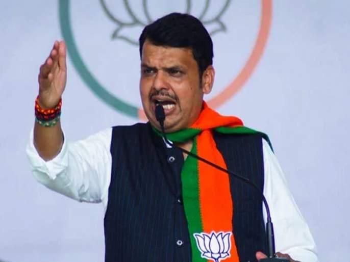 "Bihar Assembly Election 2020: Bihar is in charge, but there is no question of leaving Maharashtra, said former CM Devendra Fadnavis   Bihar Assembly Election 2020: ""बिहार प्रभारी' झालोय, पण महाराष्ट्र सोडून जायचा प्रश्नच उद्भवत नाही"""