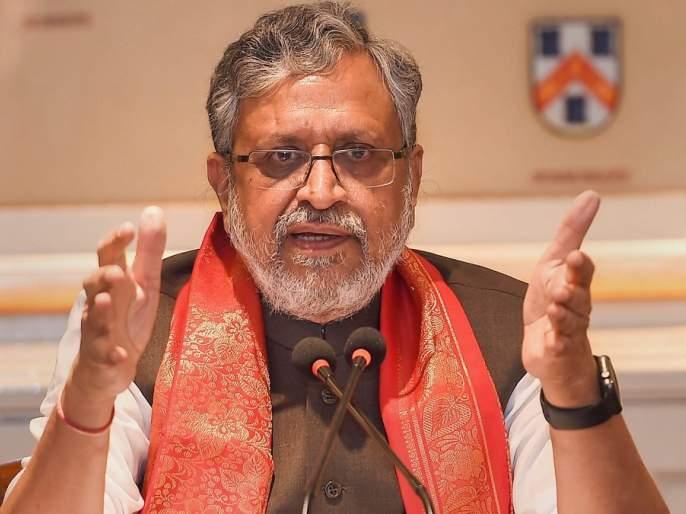 Bihar Deputy Chief Minister and BJP leader Sushil Kumar Modi corona positive | बिहारचे उपमुख्यमंत्री अन् भाजपा नेते सुशील कुमार मोदींना कोरोनाची लागण
