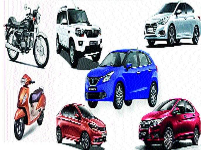 Vehicle sales rose in August; Best performance of the year | वाहनांच्या विक्रीमध्ये ऑगस्टमध्ये झाली वाढ; वर्षातील सर्वोत्तम कामगिरी