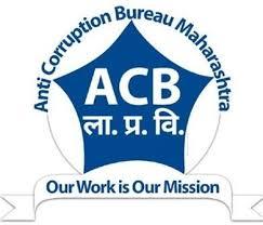 Bureaucracy tops 'Revenue Department'   लाचखोरीत 'महसूल विभाग'च अव्वल