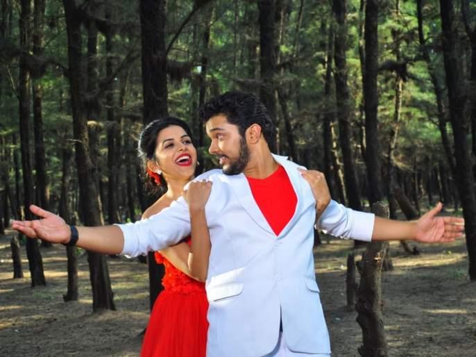 Mitali Mayekar and Suyash Tilak's 'Hashtag Prem' Trailer Released | कोकणचो झिल, मुंबई गर्लच्या पडतलो प्रेमात?, मिताली आणि सुयशच्या 'हॅशटॅग प्रेम'चा ट्रेलर रिलीज