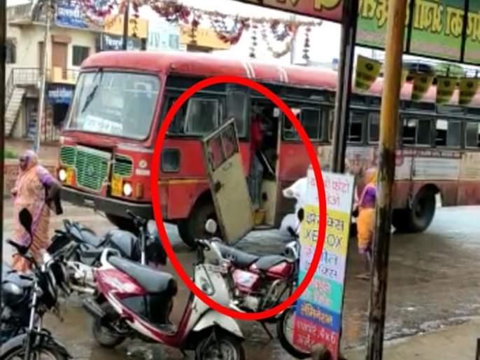 vaijapur St bus door fallen | रावते साहेब एकदा लाल परीची अवस्था बघा तरी