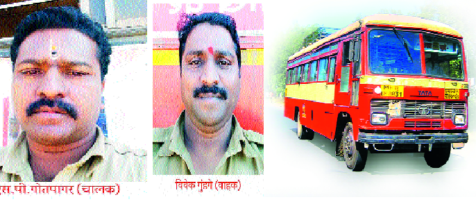 Driver-carrier becomes a true backer for Supriya | एसटी बसच्या चालक-वाहकांनी असे केले धाडस...नि... रात्री थांबविली बस