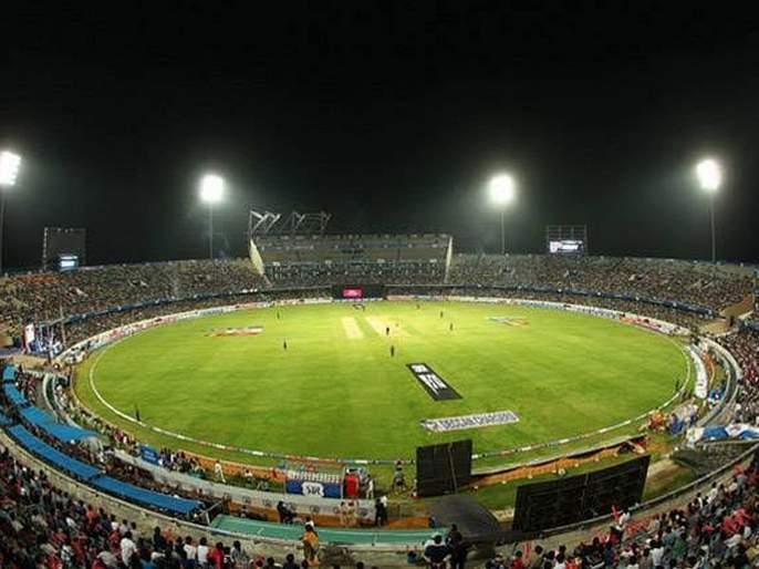 Hyderabad will face T20 on December 3 | ६ डिसेंबरचा टी२०सामना होणार हैदराबादला