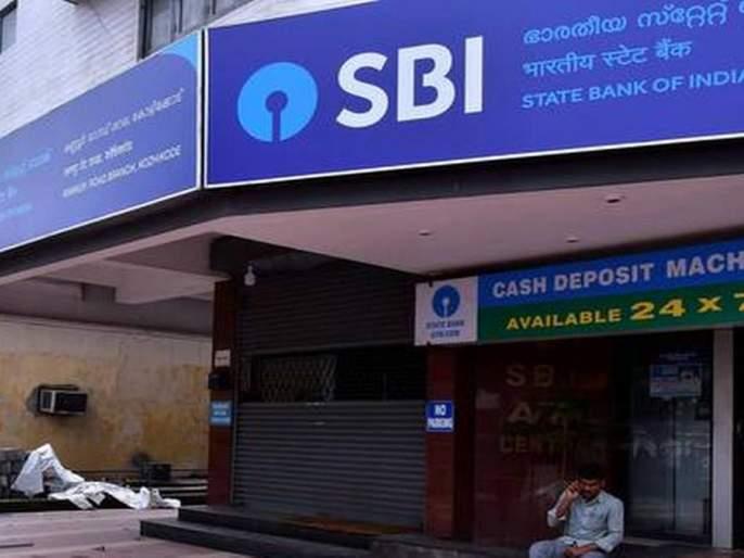 state bank of india cautioned customer advised not to do so cyber fraud | State Bank Of India चं मोबाईल अॅप वापरताय?; बँकेनं केलं सतर्क राहण्याचं आवाहन
