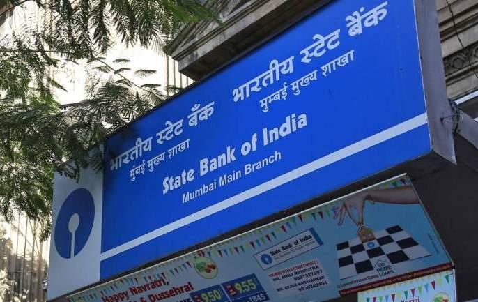 Interest on fixed deposits reduced by State Bank; Big blow to the senior | मुदत ठेवींवरील व्याजस्टेट बँकेने केले कमी; ज्येष्ठांना मोठा फटका