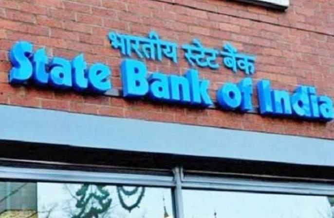 High court hits: Imposed Rs 50,000 claims cost on State Bank of India | हायकोर्टाचा दणका : स्टेट बँक ऑफ इंडियावर ५० हजार रुपये दावा खर्च