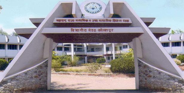 Meeting number of the 12th examination in various colleges in the city   शहरातील विविध महाविद्यालयांमधील बारावी परीक्षेचे बैठक क्रमांक