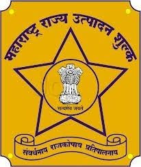 Bribe taker Mithari, Rathore suspended: Sensation in excise department   लाचखोर मिठारी, राठोड निलंबित : उत्पादन शुल्क विभागाला हादरा
