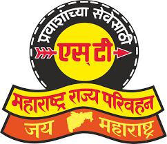 From December 16, ST bus service starts from Pune and Dapoli from the airport   16 डिसेंबरपासून विमानतळ येथून पुणे व दापोलीसाठी एसटीची बससेवा सुरू