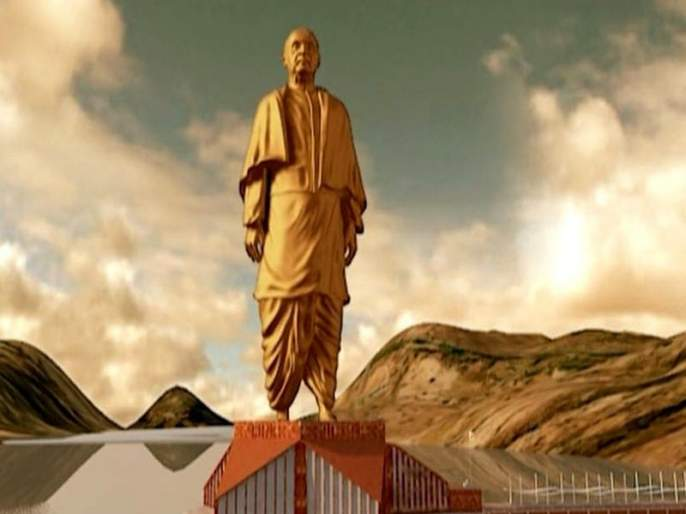 Statue of Unity unveiled October 31, memorial of Sardar Patel of Modi's dream | 'स्टॅच्यु आॅफ युनिटी'चे३१ आॅक्टोबरला अनावरण, मोदींच्या स्वप्नातील सरदार पटेलांचे स्मारक