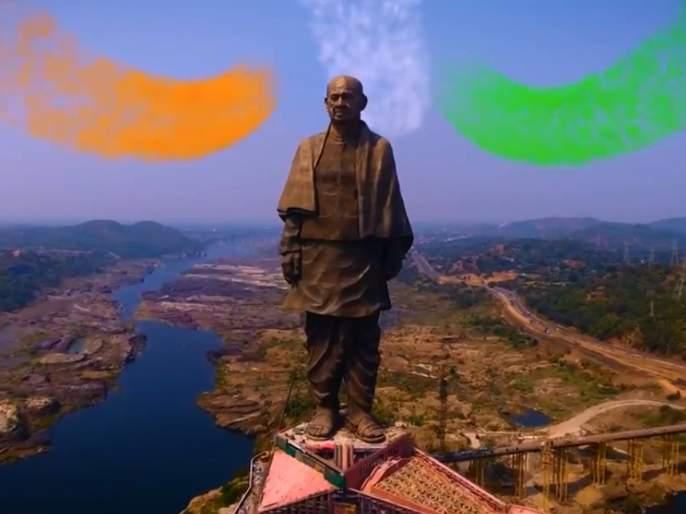 In 11 months, Statue of Unity got 26 lakh visitors | 'स्टॅच्यू ऑफ युनिटी'ला 11 महिन्यांत तब्बल 26 लाख पर्यटकांनी दिली भेट