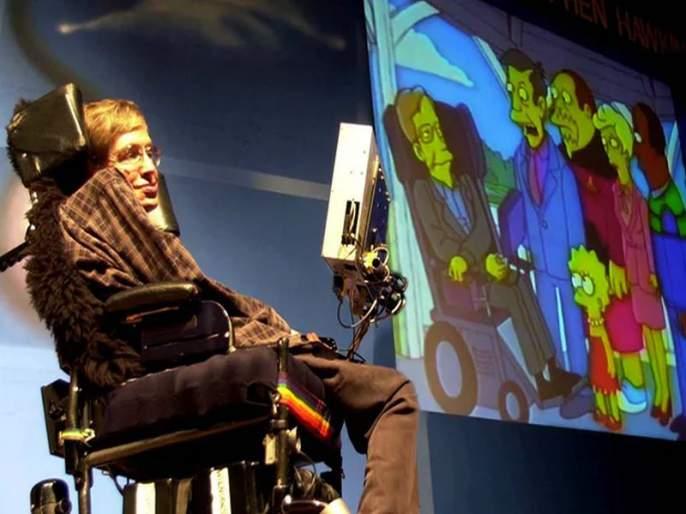 10 Amazing Facts About Stephen Hawking That You Must Know   जाणून घ्या स्टीफन हॉकिंग यांच्याबद्दलच्या 7 दुर्मिळ गोष्टी