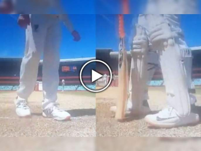 India vs Australia, 3rd Test Day 5 : Steve Smith removes Rishabh Pant's guard marks on crease after drinks break, Video | India vs Australia, 3rd Test : रिषभ पंतला बाद करण्यासाठी स्टीव्ह स्मिथकडून चिटिंग; Video Viral झाल्यानंतर चाहत्यांचा संताप