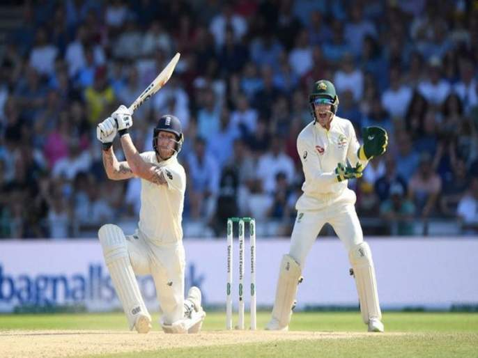 Ashes 2019: Century Fighting Stokes; An unlikely victory for England   Ashes 2019 : स्टोक्सची शतकी झुंज; इंग्लंडला मिळवून दिला अशक्यप्राय विजय