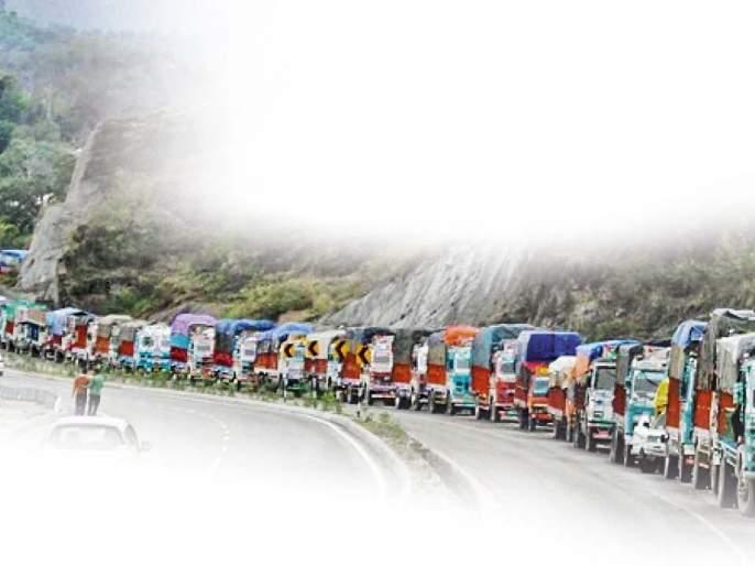 Jammu - Srinagar Highway is the lifeline of people in JnK | काश्मीर घाटीतला हायवे!