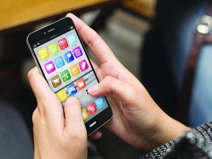 Mobile data chat | मोबाईल डेटाचं चेटूक