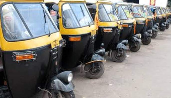 Strike of Auto, van drivers in Khamgaon! | खामगावात ऑटो, व्हॅन चालक, वाहकांचा संप!
