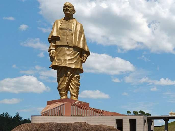 Sardar vallabhbhai patel statue of unity ticket price 7 times more costly than taj mahal | बाप रे! 'स्टॅच्यू ऑफ युनिटी'चे तिकीट 'ताजमहाल'च्या सातपट महाग