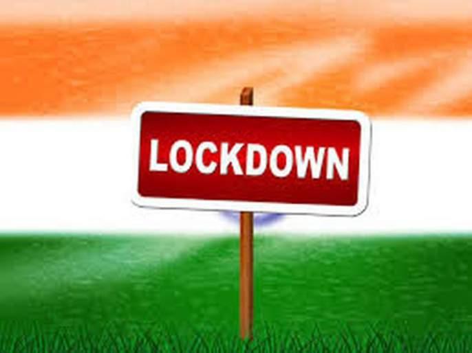 Trainees from three states stuck in 'lockdown'! | तीन राज्यांतील २७० प्रशिक्षणार्थी तरुण अडकले 'लॉकडाऊन'मध्ये!