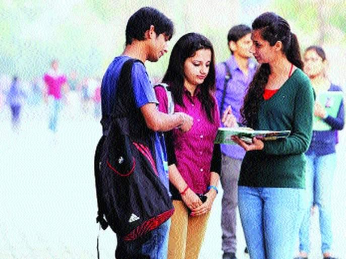 The art stream was bright due to competition exams in Aurangabad | औरंगाबादेत स्पर्धा परीक्षांमुळे कला शाखेस झळाळी